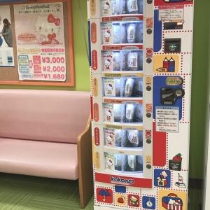 京王百貨店 新宿店(7F)の授乳室・オムツ替え台情報 画像3