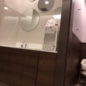 ヒルサイド(B1)の授乳室・オムツ替え台情報 画像1