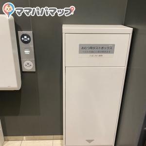 片瀬江ノ島駅(1F)のオムツ替え台情報 画像3