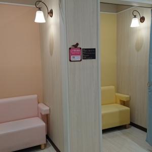 広めの授乳室が3つあります