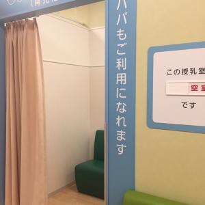 イオンモール東員(全フロア 赤ちゃん休憩室)の授乳室・オムツ替え台情報 画像4