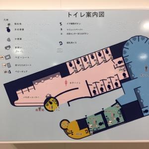 小田急電鉄 新宿駅 西口改札構内(B1)の授乳室・オムツ替え台情報 画像7