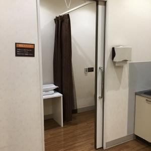 イーアス札幌(Aタウン)(2F)の授乳室・オムツ替え台情報 画像3