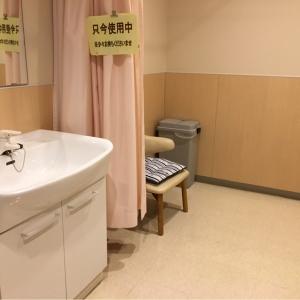 カインズ 東松山高坂店(1F)の授乳室・オムツ替え台情報 画像6