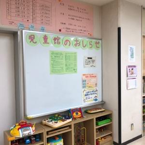 向原住区センター児童館(1F)の授乳室・オムツ替え台情報 画像3