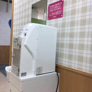 ゆめタウンはません(2F)の授乳室・オムツ替え台情報 画像1