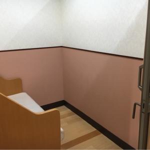 フォレオ大津一里山(2F)の授乳室・オムツ替え台情報 画像7