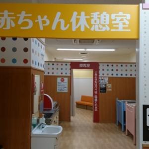 イオン上峰ショッピングセンター(2F)のオムツ替え台情報 画像4