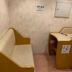 国立科学博物館(地球館3階)の授乳室・オムツ替え台情報 画像3