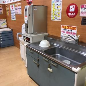 イオンモール名古屋みなと(3F)の授乳室・オムツ替え台情報 画像3