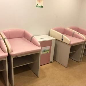 フォレスト三日市(3F)の授乳室・オムツ替え台情報 画像4