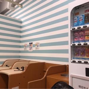 三井アウトレットパーク 大阪鶴見(3階)の授乳室・オムツ替え台情報 画像3