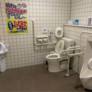 多目的トイレ おまる
