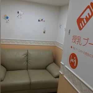 セブンタウンせんげん台(1F)の授乳室・オムツ替え台情報 画像2
