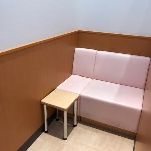 イオンタウン名西(2F)の授乳室・オムツ替え台情報 画像10