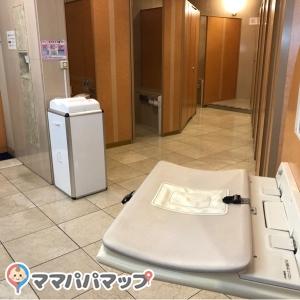 お手洗いのオムツ替えスペース