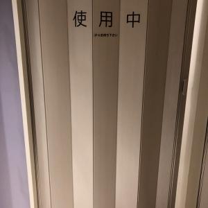 授乳室 鍵はかかりません