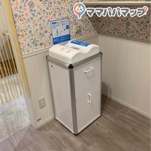 オムツ専用ゴミ箱
