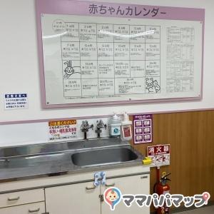 イオンせんげん台店(3F)の授乳室・オムツ替え台情報 画像9