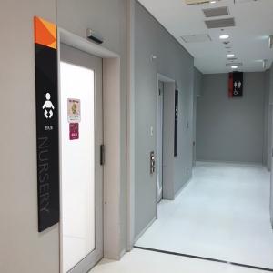 キュービックプラザ新横浜(6F)の授乳室・オムツ替え台情報 画像6