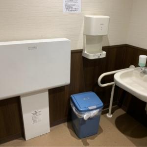 多目的トイレ オムツ台
