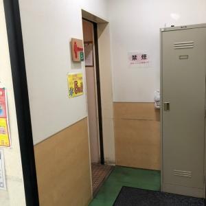 大賀薬局・ハローディ 長尾店 移動通路(1F)のオムツ替え台情報 画像5