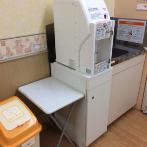 トイザらス  釧路店の授乳室・オムツ替え台情報 画像2