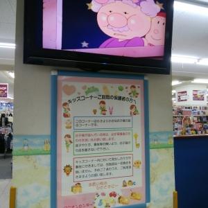 ユニオンセンター(1F)のオムツ替え台情報 画像6