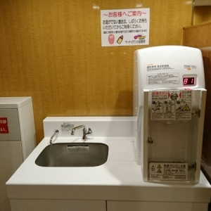調乳用の浄水給湯器あり。