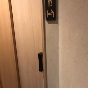 湯豆腐 嵯峨野の授乳室・オムツ替え台情報 画像3