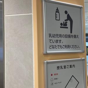 北口・授乳室入り口
