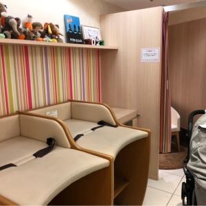横浜モアーズ(3F)の授乳室・オムツ替え台情報 画像1