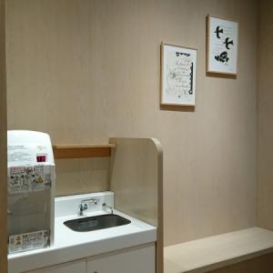 無印良品 銀座(4F)の授乳室・オムツ替え台情報 画像2