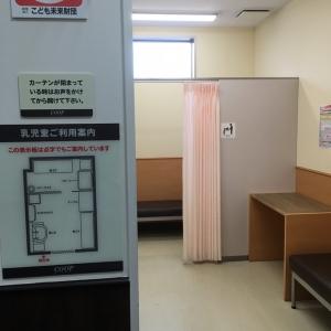 みやぎ生活協同組合榴岡店の授乳室・オムツ替え台情報 画像4