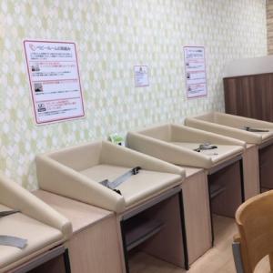 イオン厚木店(3F)の授乳室・オムツ替え台情報 画像1