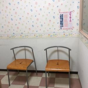 サンピア 東金店(2F)の授乳室・オムツ替え台情報 画像2