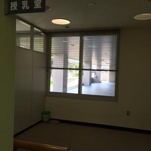 函館運転免許試験場(1F)の授乳室・オムツ替え台情報 画像1