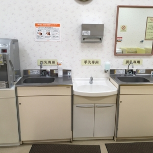 アリオ鳳(3F)の授乳室・オムツ替え台情報 画像6