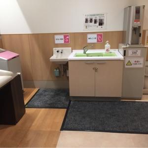 イオン大阪ドームシティ店(1F)の授乳室・オムツ替え台情報 画像2