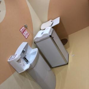 PuChu! (アソビル4階)(4F)の授乳室・オムツ替え台情報 画像1