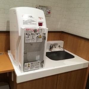 いきなりステーキ 広島府中店(1F)の授乳室・オムツ替え台情報 画像1
