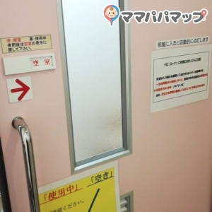佐野サービスエリア 上り(1F)の授乳室・オムツ替え台情報 画像2
