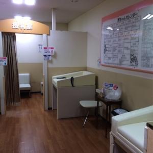 イオン和泉府中店(3F)の授乳室・オムツ替え台情報 画像5