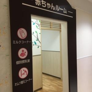 イオンモール千葉ニュータウン(3F)の授乳室・オムツ替え台情報 画像8