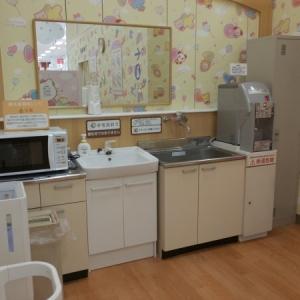 イトーヨーカドー 大森店(3F)の授乳室・オムツ替え台情報 画像1