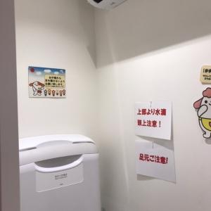 PIT SUZUKA(鈴鹿PA)フードコート(1F)の授乳室・オムツ替え台情報 画像2
