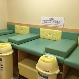 富山大和(4F)の授乳室・オムツ替え台情報 画像7
