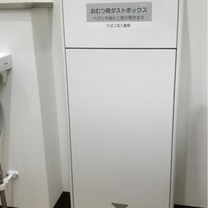 ジャンボスクエア(1F)の授乳室・オムツ替え台情報 画像1