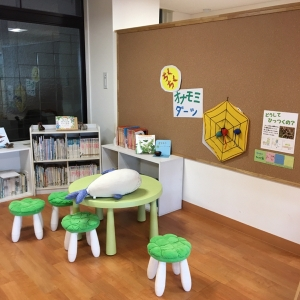 東京港野鳥公園の授乳室・オムツ替え台情報 画像1