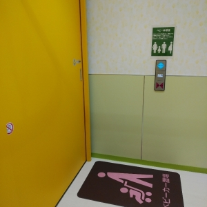 戸塚駅地上改札口(構内)(2F)の授乳室・オムツ替え台情報 画像7